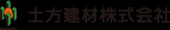 土方建材株式会社